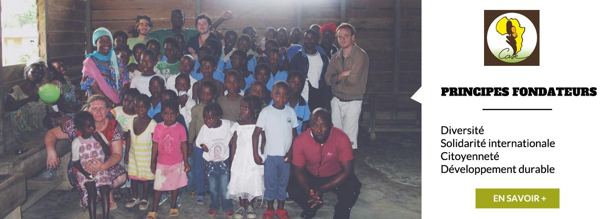 image d'écoliers en Afrique, illustration principes fondateurs Cap Sud Emergences